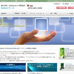 Raspberry Pi|ハードウェア開発